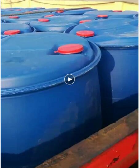 杨巴 丙酸  仓库常年现货  量大价优  200kg/桶