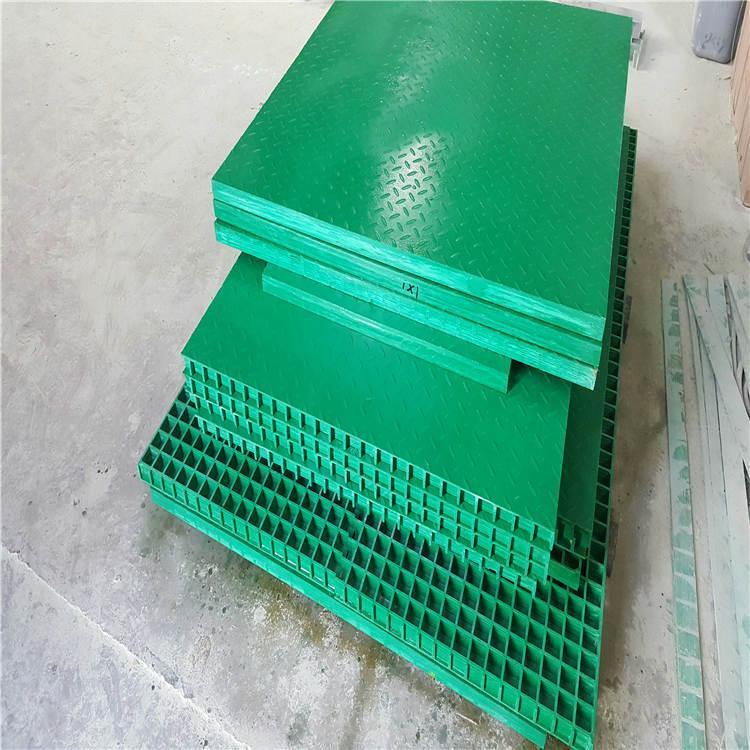 玻璃钢地面格栅盖板
