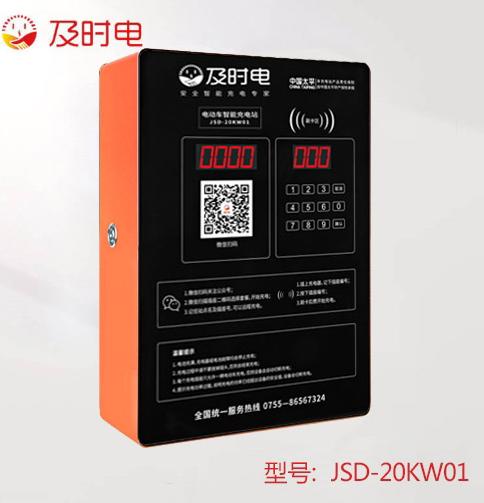 shen圳市dian瓶车自行车充dian桩供应商