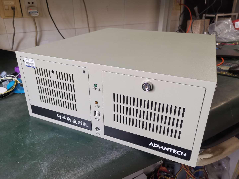 西安研华PPC一体机宽温工控机/研华ARK嵌入式无风扇工控机