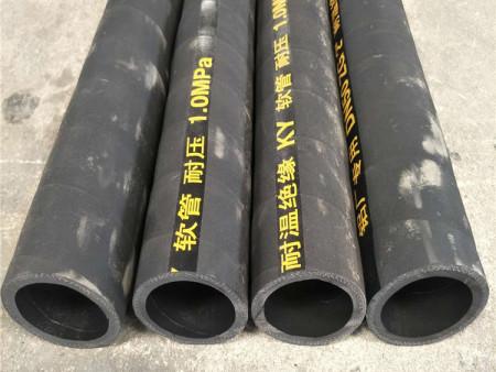 输水用蒸汽胶管|耐热蒸汽胶管|绝缘蒸汽胶管