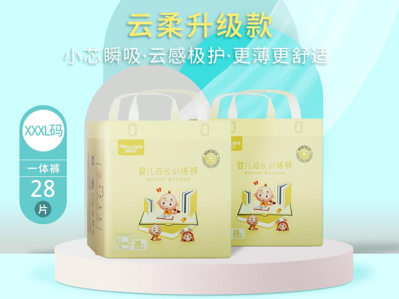 北京成长训练一体裤招商-泉州哪里有供应质量好的婴儿成长训练裤