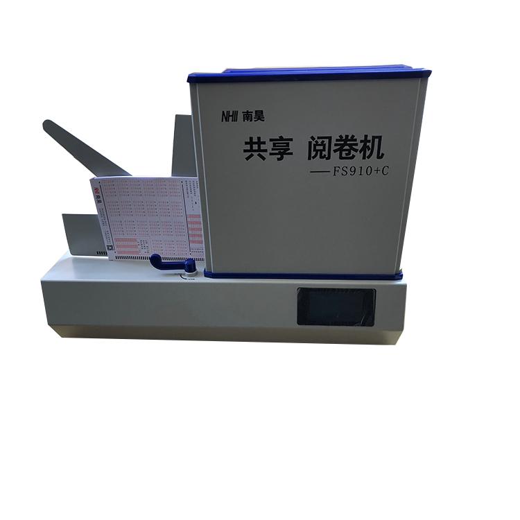 利州区机读卡阅卷机的流程 高速阅卷机试用