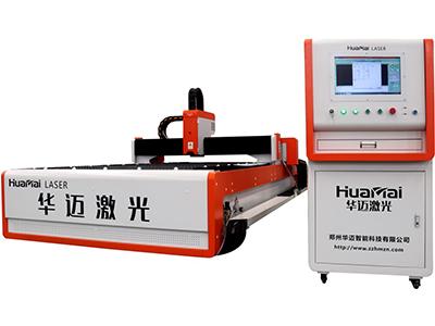光纖激光切割機哪家好-開封光纖切割機-洛陽光纖切割機