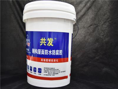 强碱环境防腐涂料-的耐久型防水防腐涂料经销商