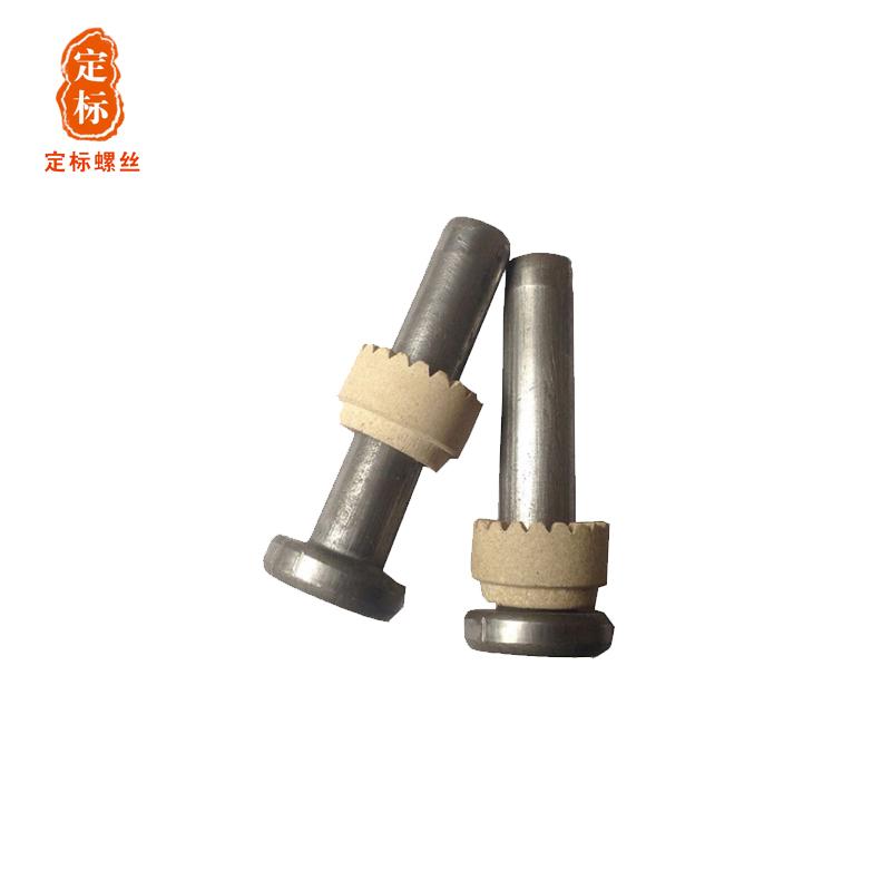 螺柱焊钉生产厂家-北京螺柱焊钉-崇文螺柱焊钉