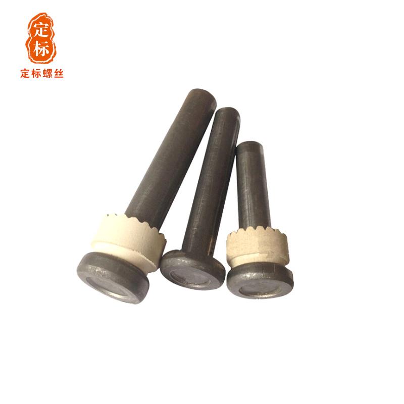 �shangxin葜�焊钉型号-螺柱焊钉型号批shou-螺柱焊钉型号找na家