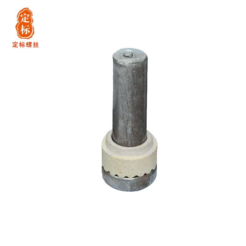 不锈钢螺柱焊钉与碳钢板焊接-海淀螺柱焊钉型号