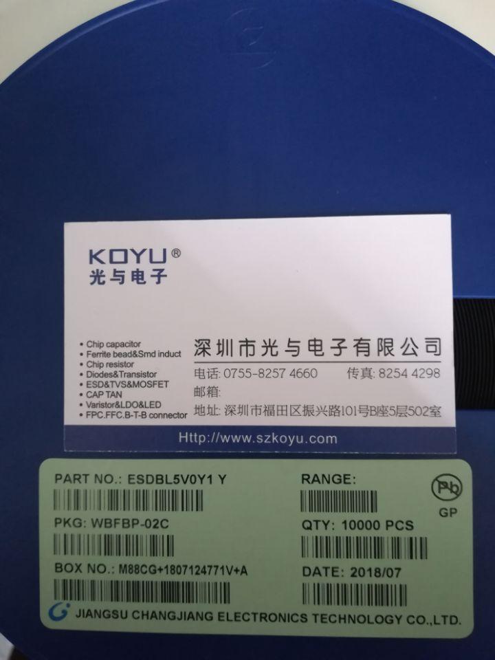 一级代理AEM一级代理供货商_质量好的PTC保险丝品牌推荐