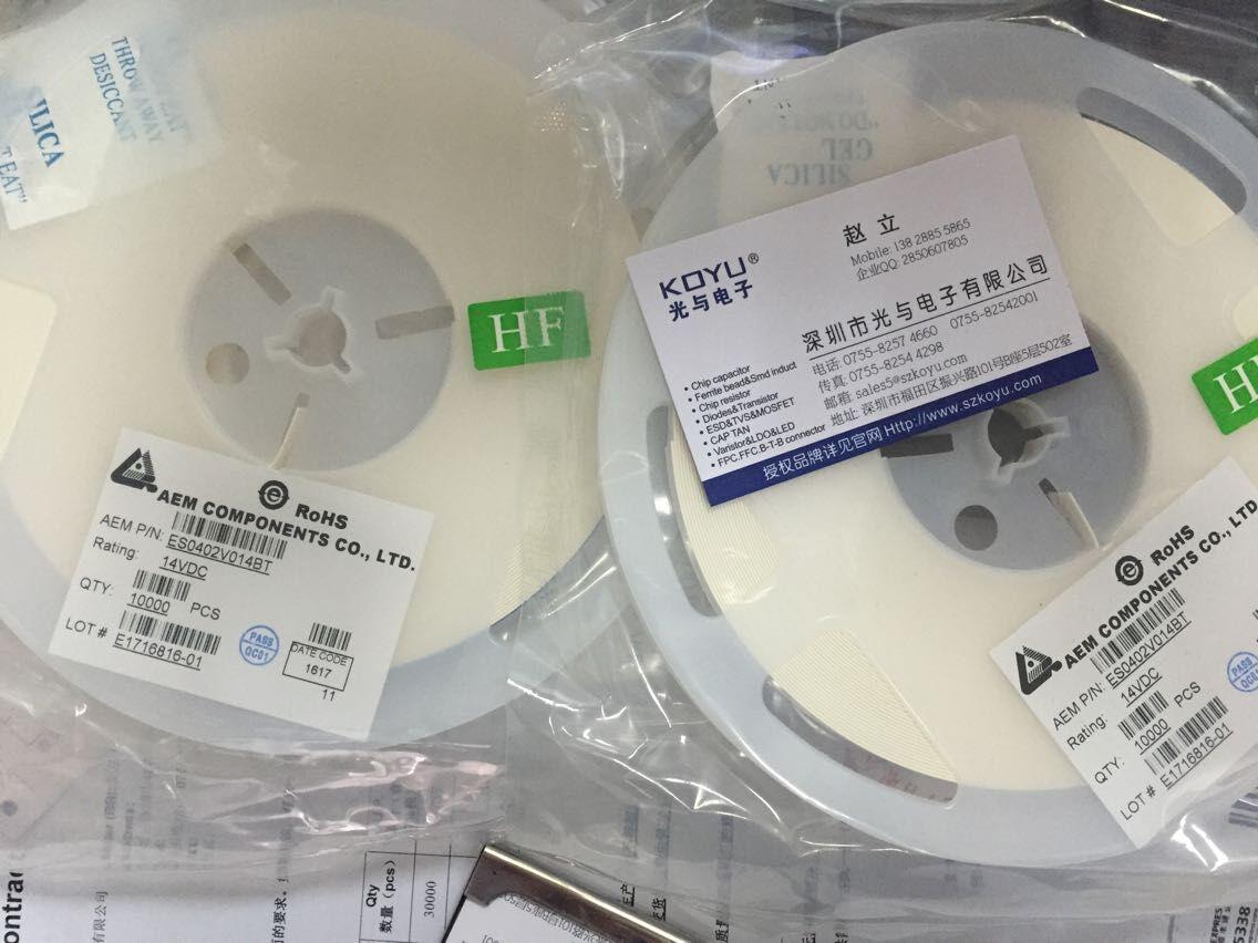 广东代理AEM代理 怎样才能买到口碑好的PTC保险丝