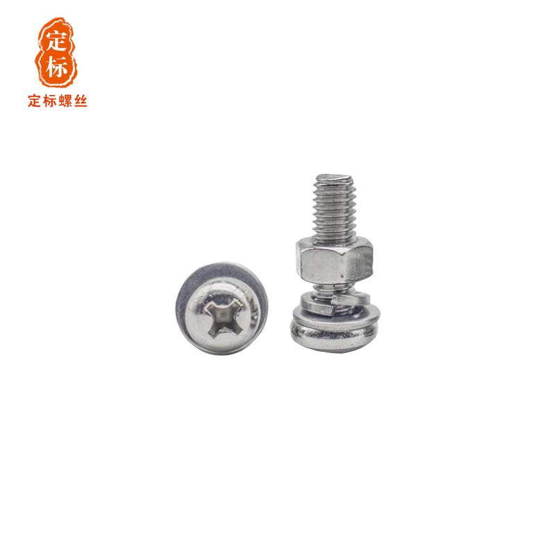 螺帽螺栓组合m5304不锈钢半圆头内六角螺丝盘头螺母套装大全