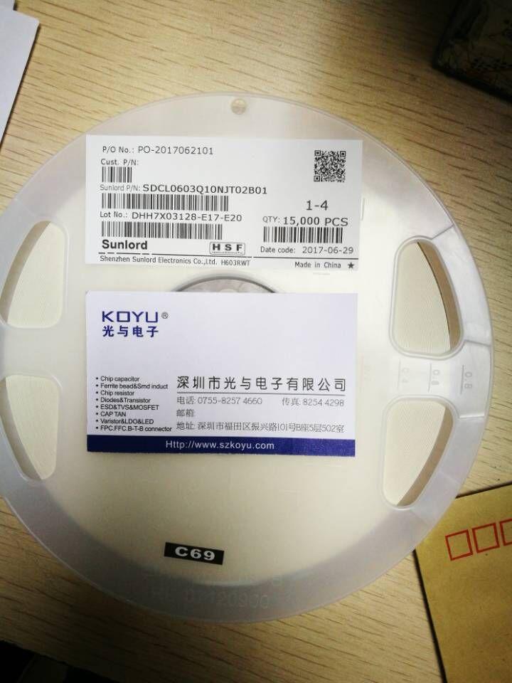 代理SUNLORD代理供应 高性价SUNLORD顺络PZ系列磁珠在深圳哪里可以买到