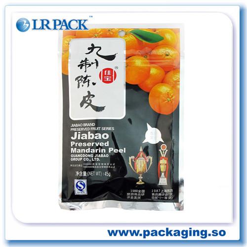 复合塑料食品包装袋坚果茶叶真空袋定制彩印三边封自封自立袋定做