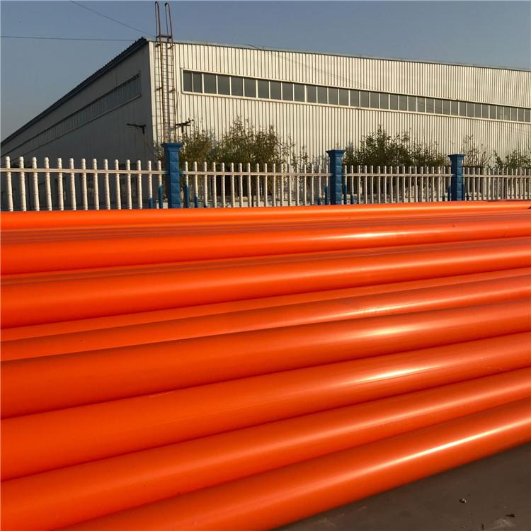 河北优质MPP电力管-mpp电力波纹管-太原mpp电力管