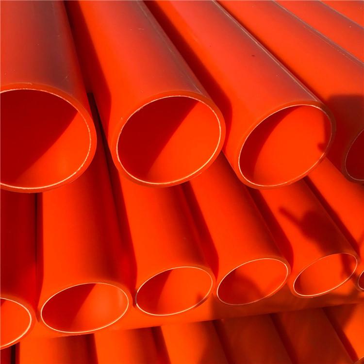 mpp单壁波纹管-mpp玻璃钢复合电力管