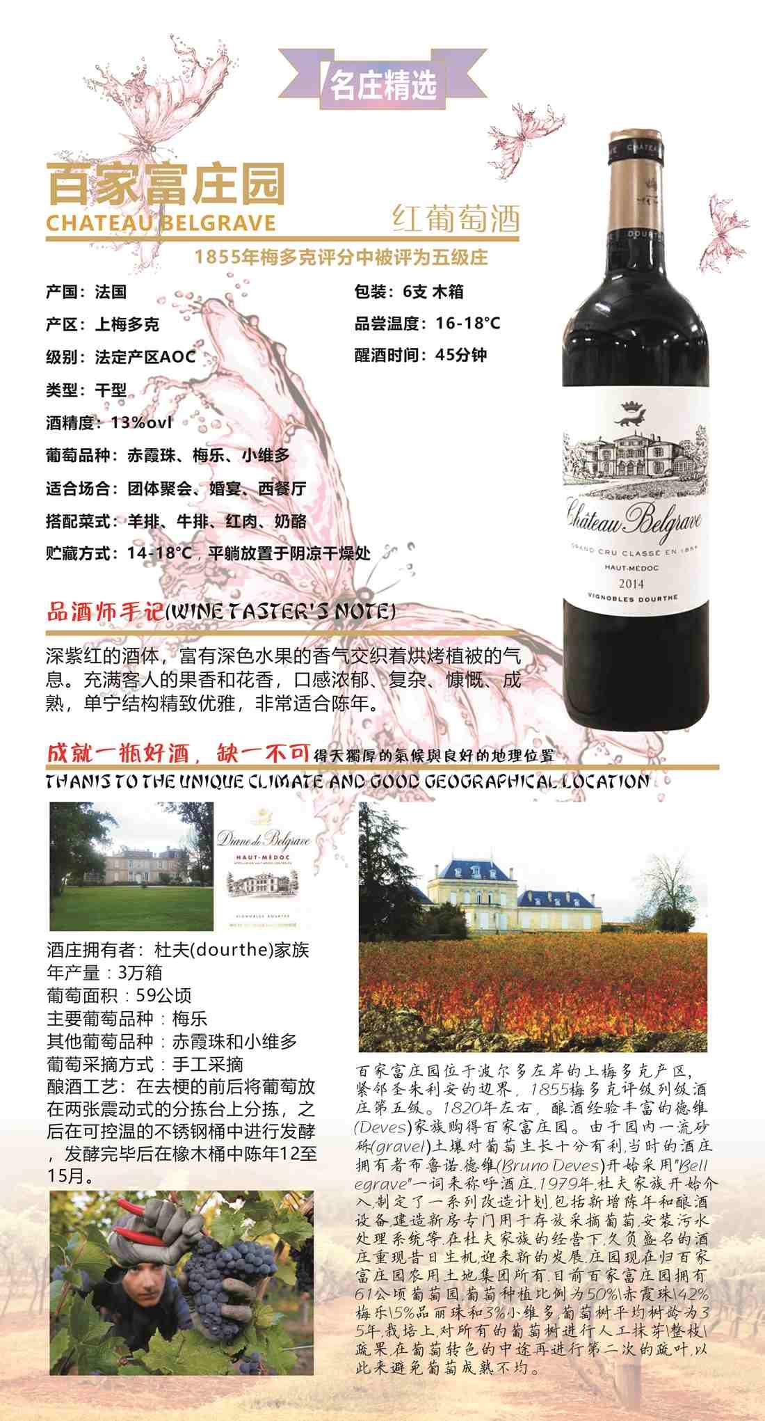 西夫拉姆红酒葡萄酒价格-通天葡萄酒价格-什么是干红