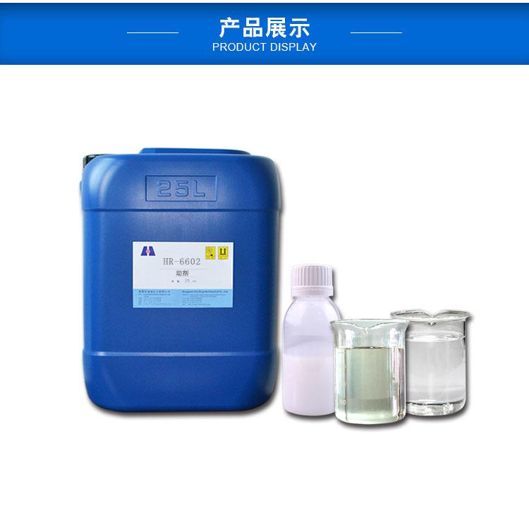 水性流平剂 HR-6602