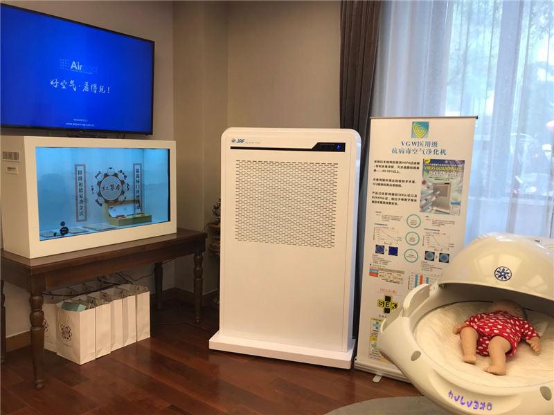 北京醫用抗病毒空氣凈化器價格-呼和浩特醫用抗病毒空氣凈化器什么牌子好