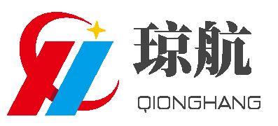 云南琼航建筑劳务有限公司