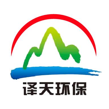 徐州译天环保科技千亿平台