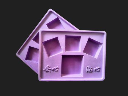 化妝品吸塑包裝盒-化妝品吸塑定做公司-化妝品吸塑盒廠