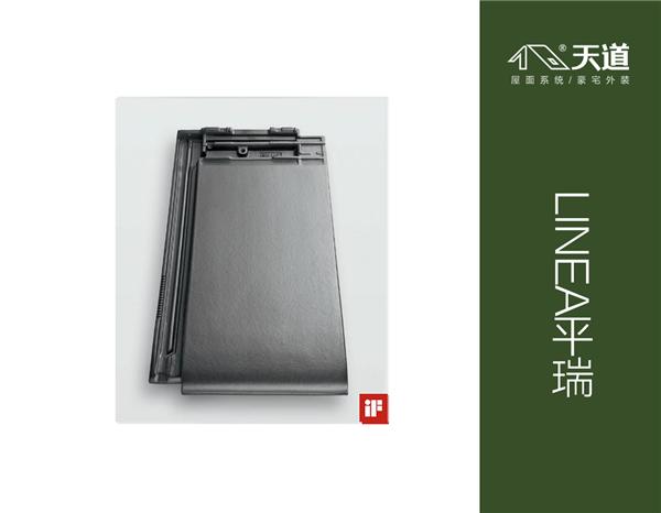 彩钢琉璃瓦-不锈钢踢脚线-平谷屋面瓦