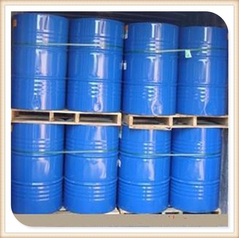 山东海力环己烷供应  量大批发销售