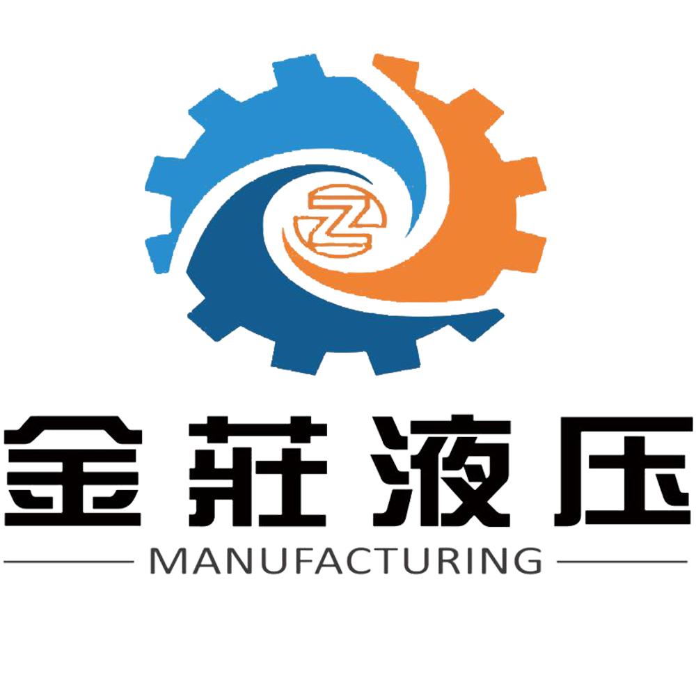 東莞市金莊液壓技術有限公司