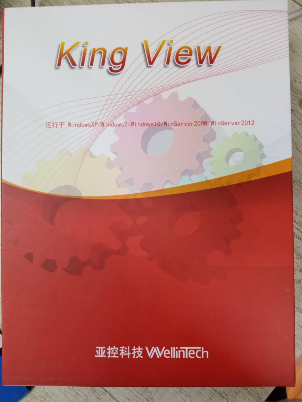 西安亚控组态王软件512点/无限点经销找西安升阳科技