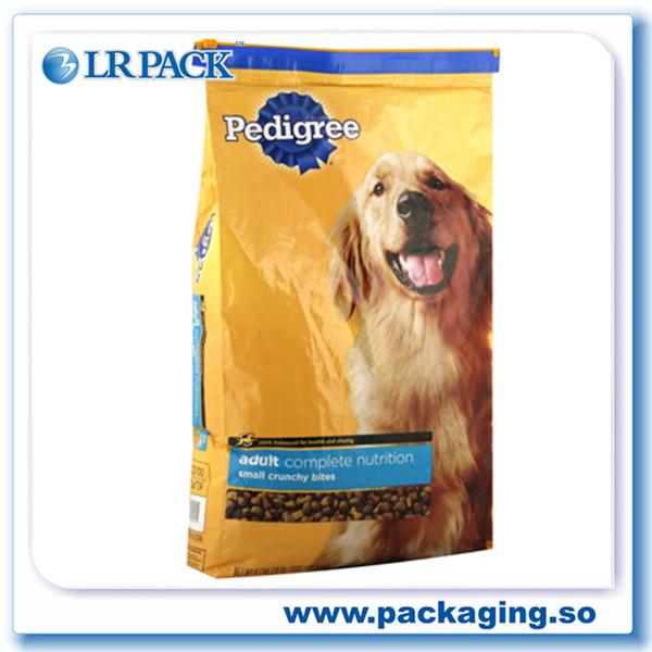 宠物食品包装袋八边封平底狗粮食品袋自封自立真空包装袋
