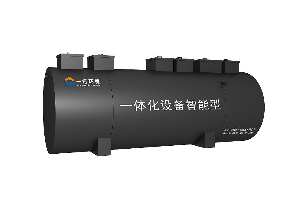 内蒙一体化污水处理设备-朝阳一体化污水处理设备厂家