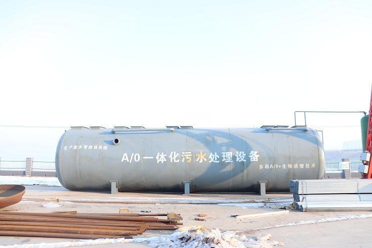 遼寧污水一體化設備哪家好-遼陽污水一體化設備