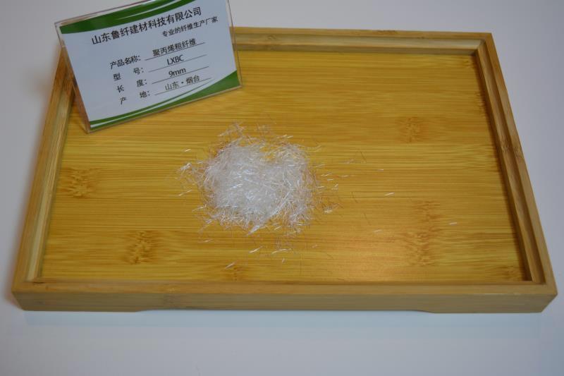 uhpc纖維供應商-濱州高延性混凝土纖維
