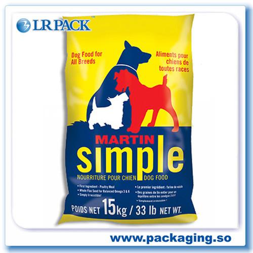 宠物零食袋定制狗粮猫粮包装袋自封自立袋三边封拉链袋厂家