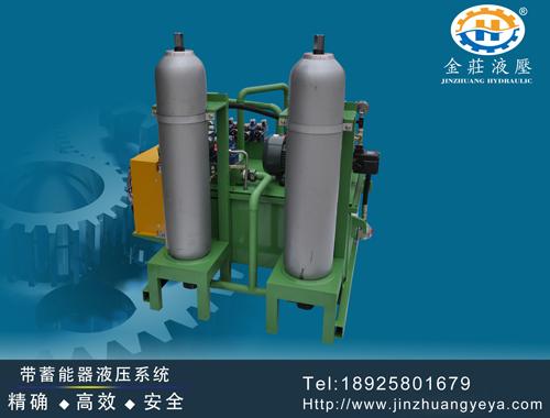 質量良好的液壓系統供銷_液壓站