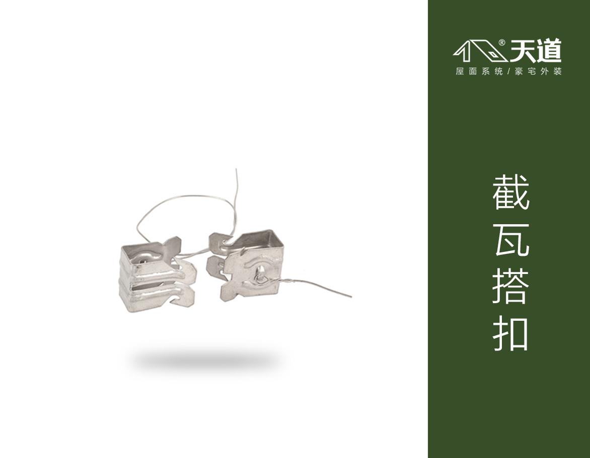 北京屋面瓦-实惠的豪宅定制屋面瓦-适用的豪宅定制屋面瓦