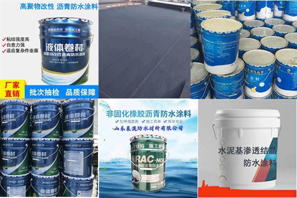淄博市硅丙聚合物水泥防水涂料哪家好