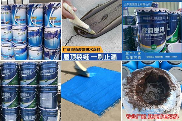 湖南聚合物水泥防水涂料批发-山东价格合理的聚合物水泥防水涂料批销