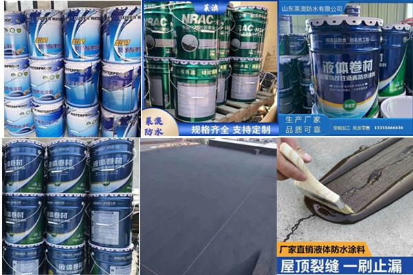 广西非固化橡胶沥青防水涂料货源-兰州喷涂速凝橡胶沥青防水涂料价格