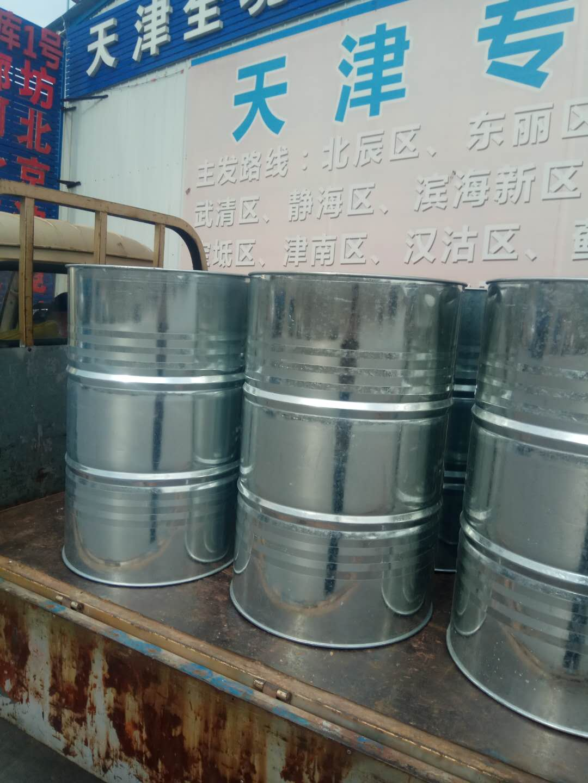 供应金沂蒙 乙酸乙酯/醋酸乙酯  仓库常年现货  价格优惠