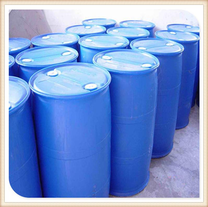 山东滨化氯丙烯供应 一桶起订