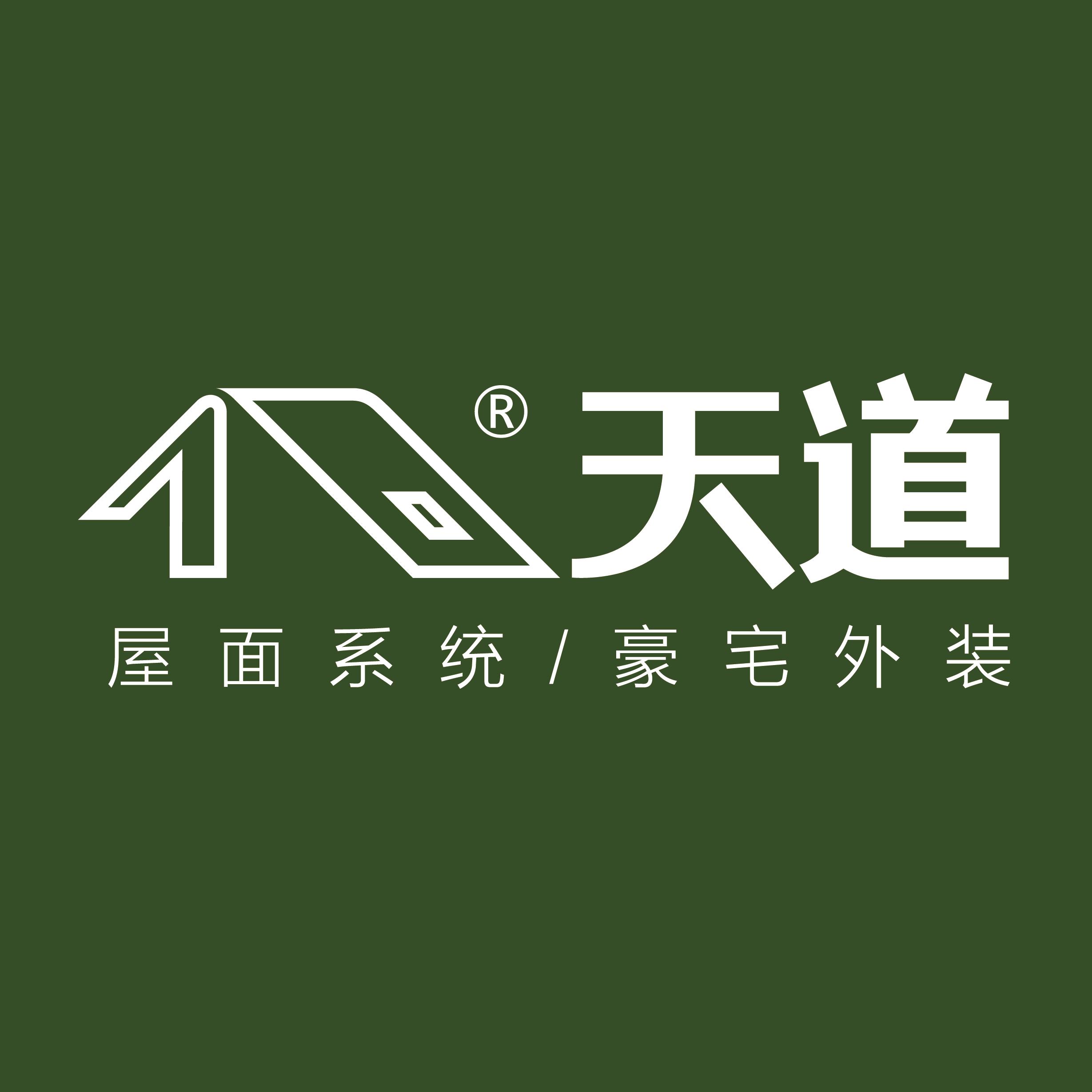 江苏天道建材科技有限公司