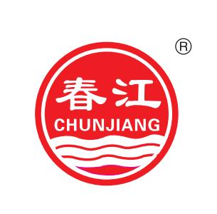 山东春江鞋业集团有限公司