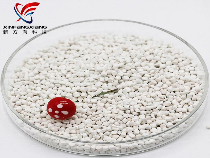 青浦三氧化二锑母粒价格-郴州三氧化二锑阻燃母粒