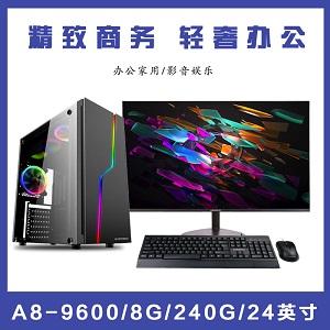 昆明电脑卓兴科技 云南电脑卓兴电脑