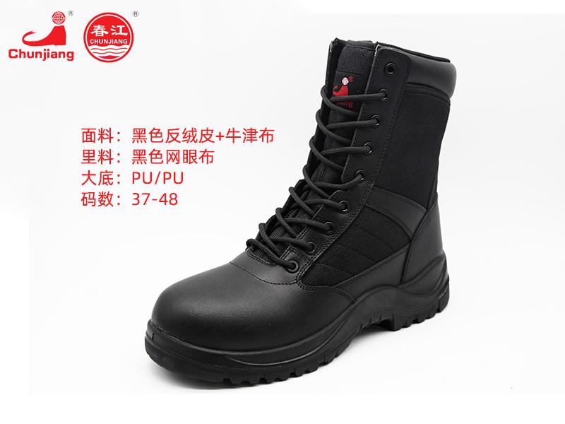 耐酸碱安全鞋-广东安全鞋价格-广东安全鞋批发