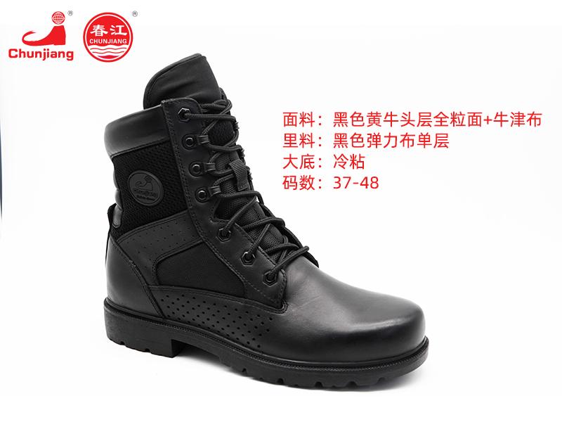 北京安全鞋价格|实惠的安全鞋批发