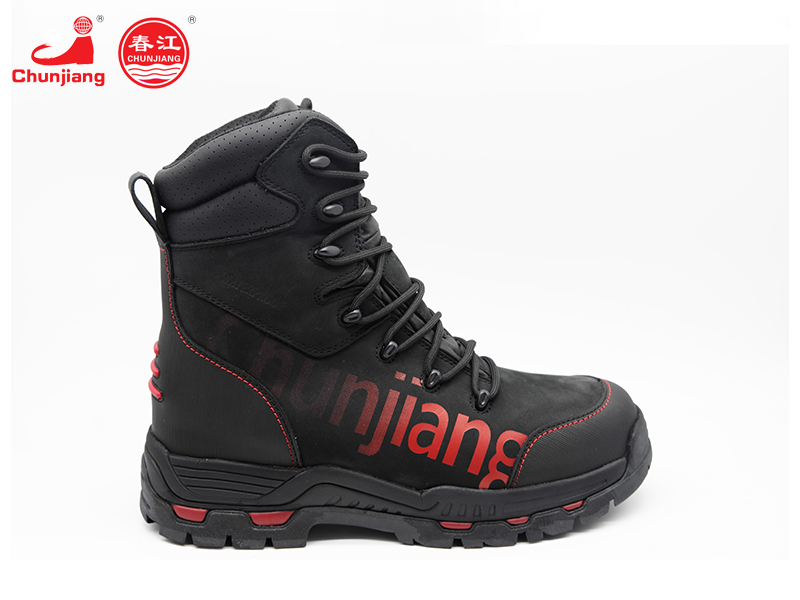 青岛安全鞋价格-山东专业的安全鞋厂家