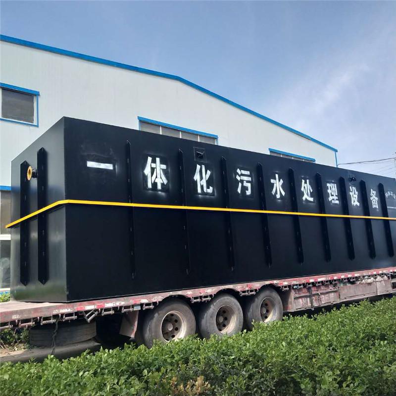 MBR膜一體化污水處理設備廠家-江蘇MBR膜一體化污水處理設備