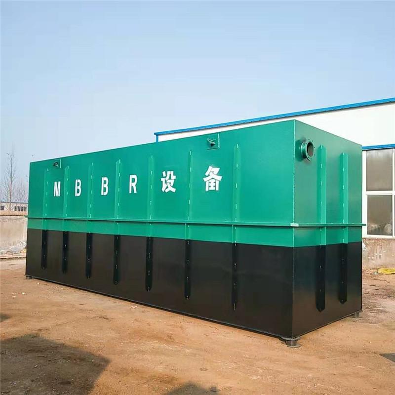 MBR膜一体化污水处理设备价格-长沙MBR膜一体化污水处理设备